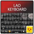 Sensomni Lao Keyboard App