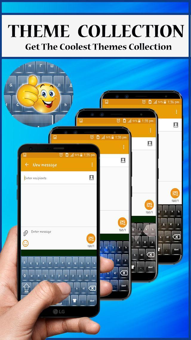 Sensomni Russian Language Keyboard for Android - APK Download