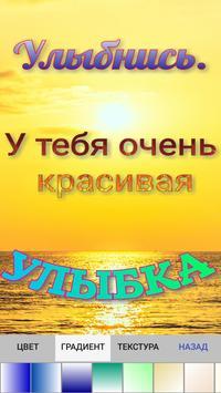 Текст на фото на русском языке 截图 6