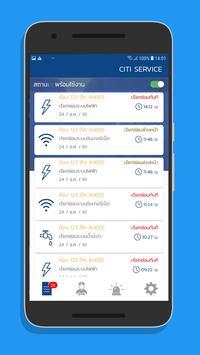 CITI SERVICE screenshot 2