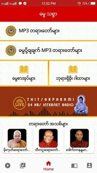 Dhamma Thitsar poster