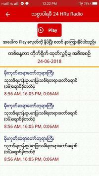 Dhamma Thitsar screenshot 6