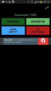 Car Handsfree Connector Free screenshot 1