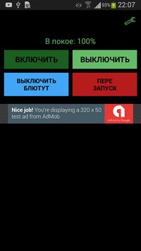 Car Handsfree Connector Free screenshot 2