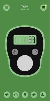 Tasbih Counter Lite: Digital Tasbeeh & Dhikr App screenshot 2