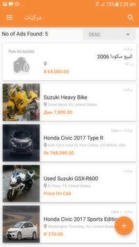 سوق فلسطين الالكتروني | palsuoq screenshot 6