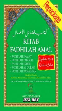 Fadhilah Amal poster
