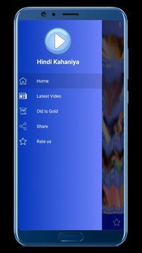 Sexy Hindi Kahani screenshot 1
