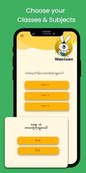 Waso Learn KG-12 تصوير الشاشة 1