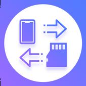 Auto Transfer To Sd Card v1.1.1 (Premium) (Unlocked) + (ARABIC VERSION) (7 MB)