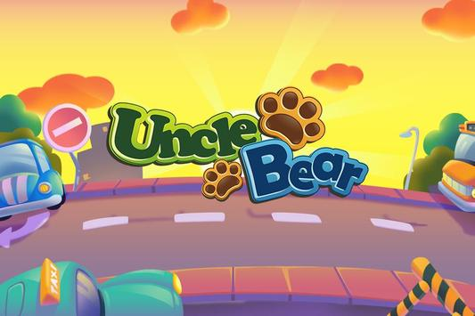 Line Game for Kids: Vehicles screenshot 10