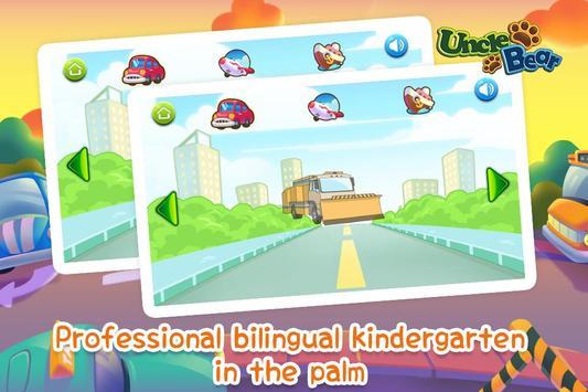 Line Game for Kids: Vehicles screenshot 1