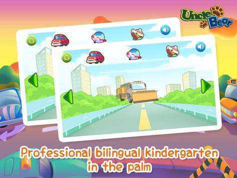 Line Game for Kids: Vehicles screenshot 6