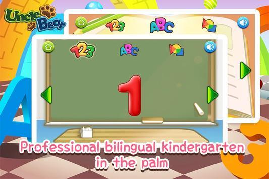 Line Game for Kids: ABC/123 screenshot 1