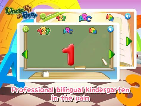 Line Game for Kids: ABC/123 screenshot 6