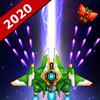 Galaxy Invader: Space Shooting 2020 アイコン