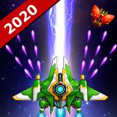 Galaxy Invader: Space Shooting 2020 Zeichen