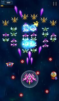 Galaxy Invader: Space Shooting 2020 Screenshot 18