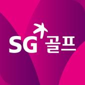 The Screen SG 골프 icon