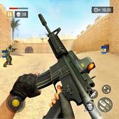 ألعاب إطلاق نار حرب مهمة كوماندوز FPS مجانية 2020 أيقونة