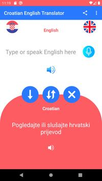 Croatian-English Voice and Text Translator HR-EN screenshot 6