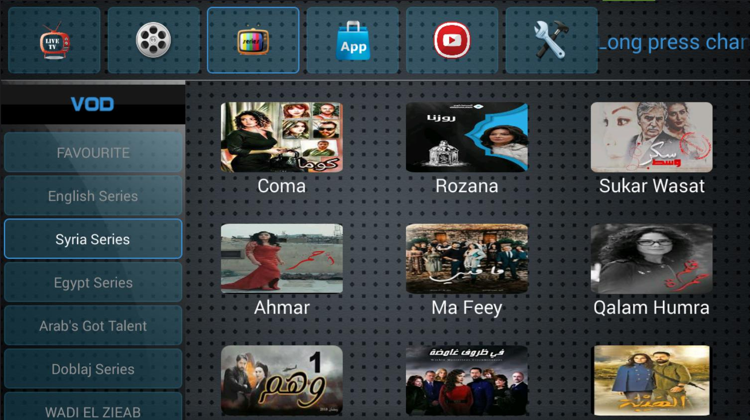 SH TV Android Box for Android - APK Download
