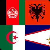 Teka Bendera Negara icon
