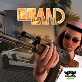 قراند - Grand アイコン