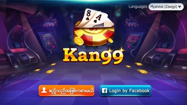Kan99 screenshot 7