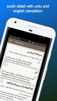 Al-Quran screenshot 1