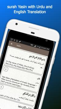 Al-Quran screenshot 2