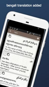 Al-Quran screenshot 3