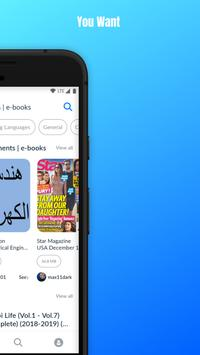 Shabakaty Share App imagem de tela 3