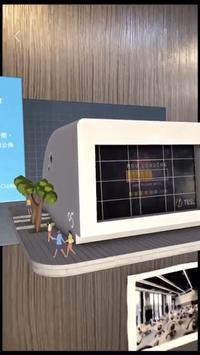 高雄社教館體感科技廊道導覽 screenshot 3