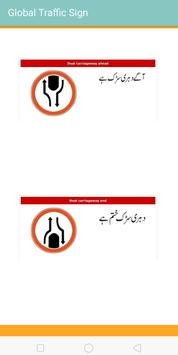 Global Traffic Sign poster