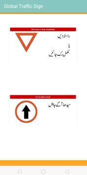 Global Traffic Sign screenshot 1