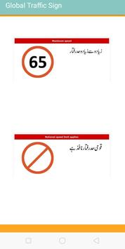 Global Traffic Sign screenshot 2