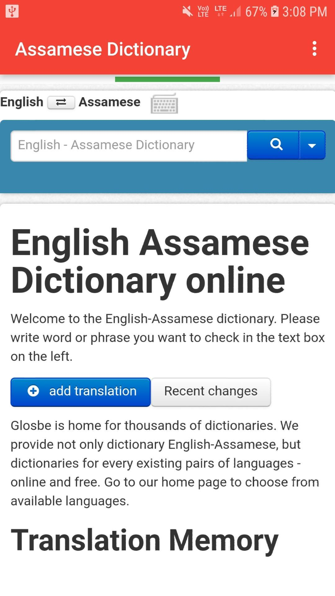 New English-Assamese Dictionary 2019 for Android - APK Download