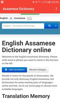 New English-Assamese Dictionary 2019 poster