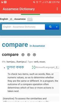 New English-Assamese Dictionary 2019 screenshot 3