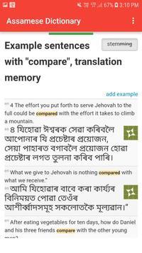 New English-Assamese Dictionary 2019 screenshot 4