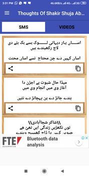 Thoughts Of Shakir Shuja Abadi poster