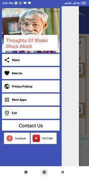 Thoughts Of Shakir Shuja Abadi screenshot 2