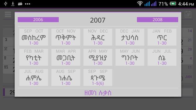 Ethiopian Calendar (ቀን መቁጠሪያ) screenshot 10