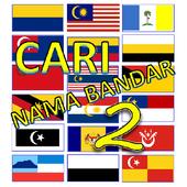 Cari Nama Bandar 2 icon
