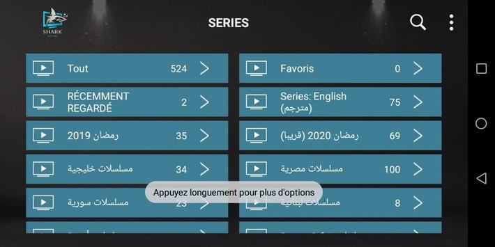 SHARK IPTV PRO تصوير الشاشة 3