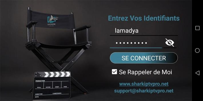 SHARK IPTV PRO تصوير الشاشة 1