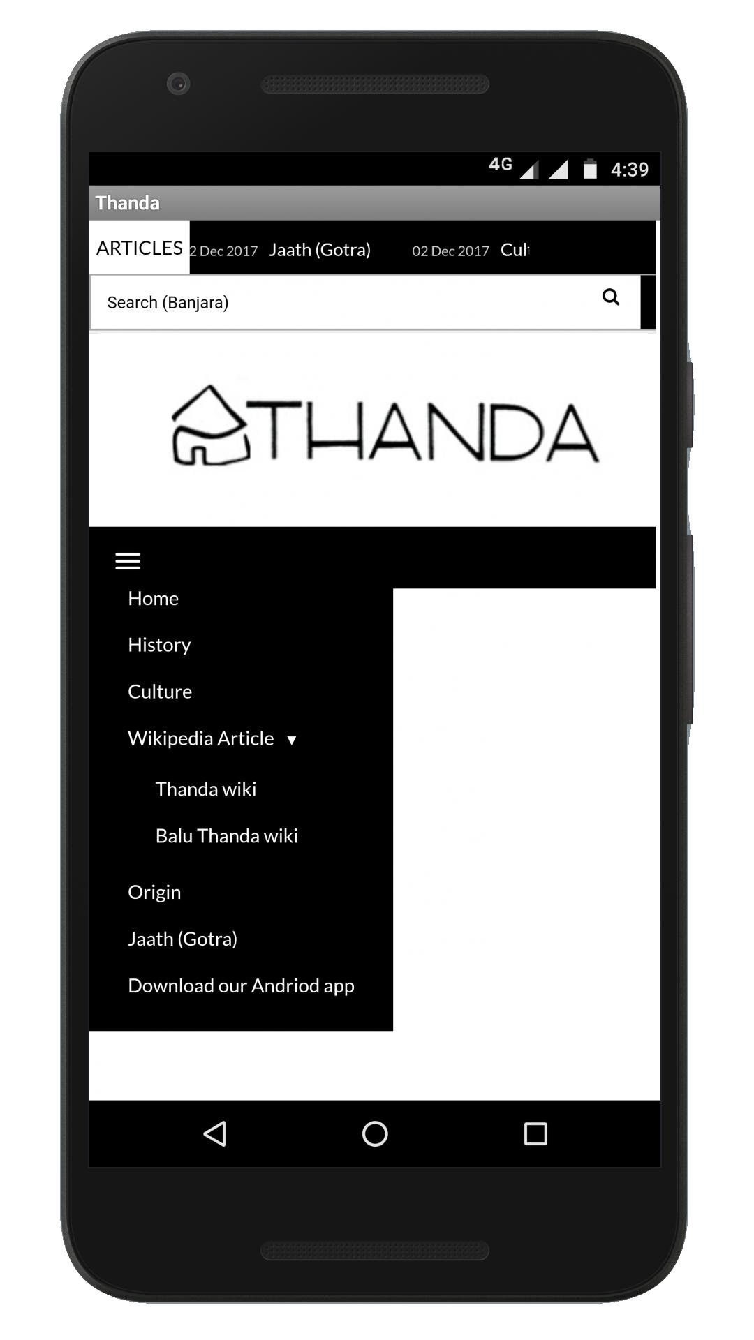 Thanda dating app