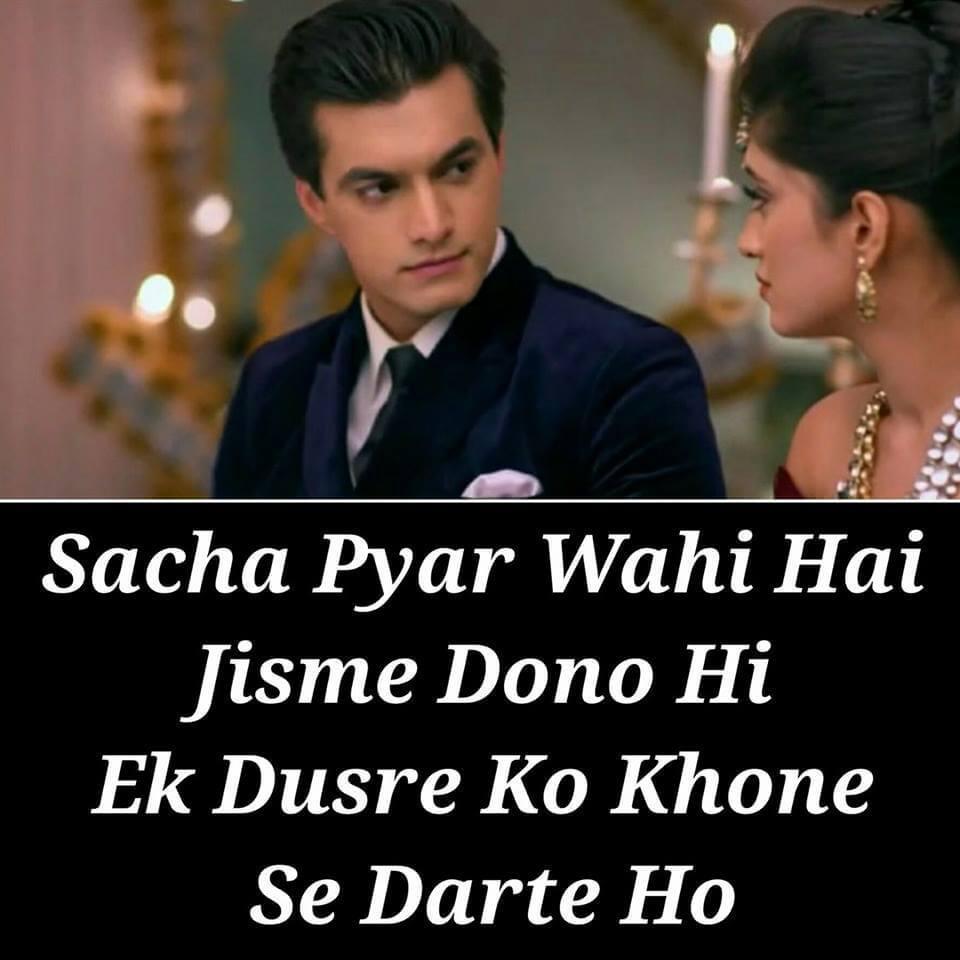 Sad Love Shayari Status Quotes Hindi Shayari Pour Android Telechargez L Apk