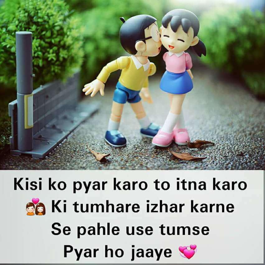 Sad & Love Shayari, Status & Quotes -Hindi Shayari for Android - APK